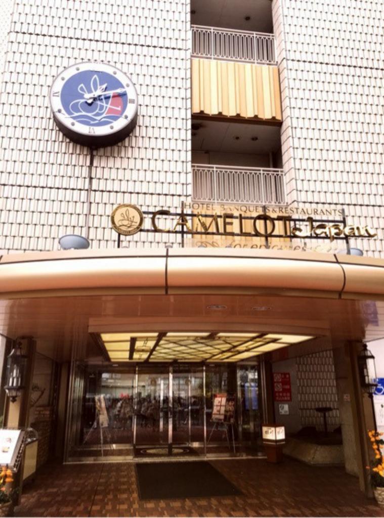 両家顔合わせ食事会の会場、ホテルキャメロットジャパン(横浜)