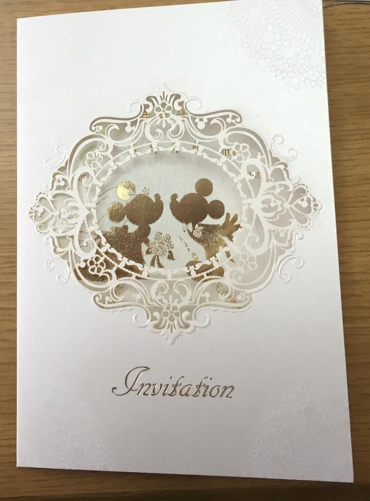 ミッキーとミニーの結婚式招待状