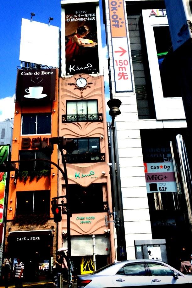 ケイ・ウノ新宿本店