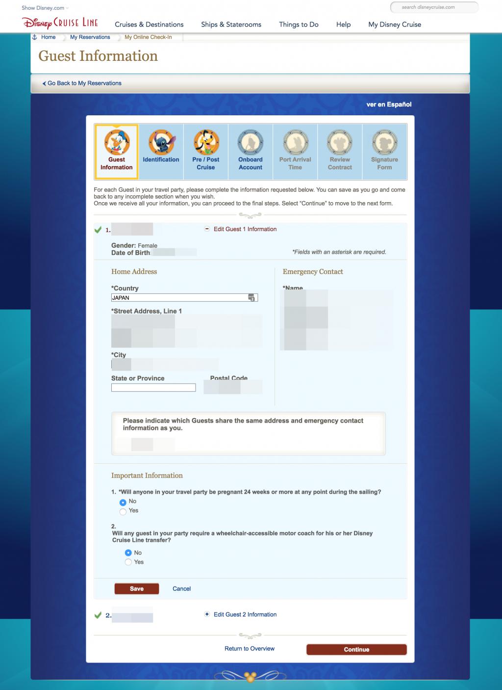 ディズニークルーズライン(DCL)オンラインチェックイン方法