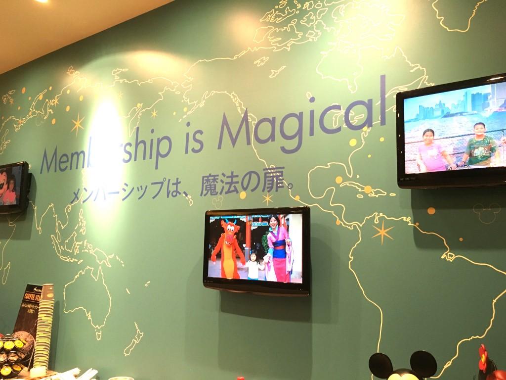 ディズニー・バケーション・クラブとは?舞浜ショールームの見学に行って