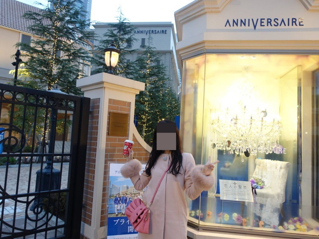 アニヴェルセルみなとみらい横浜での結婚式前日レポ