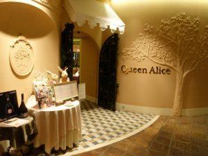 クイーンアリス(横浜ベイホテル東急)で結婚式前日にディナー