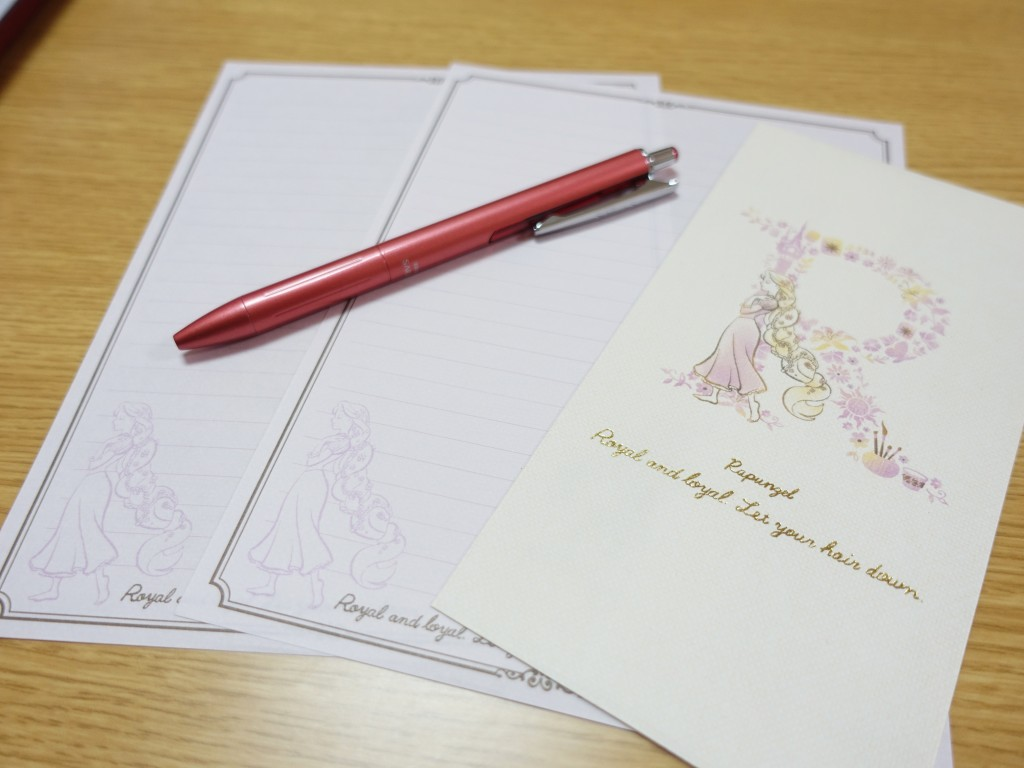 結婚式 花嫁の手紙 ディズニー ラプンツェル レターセット