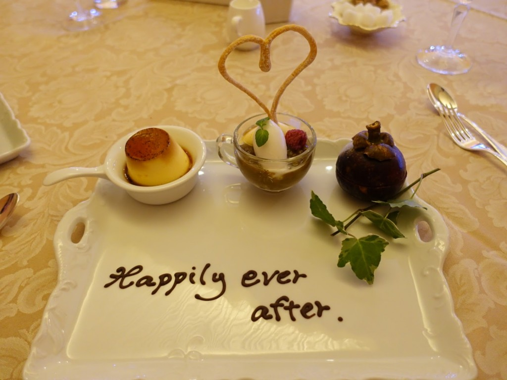 クイーンアリス(横浜ベイホテル東急)のディナーメニュー