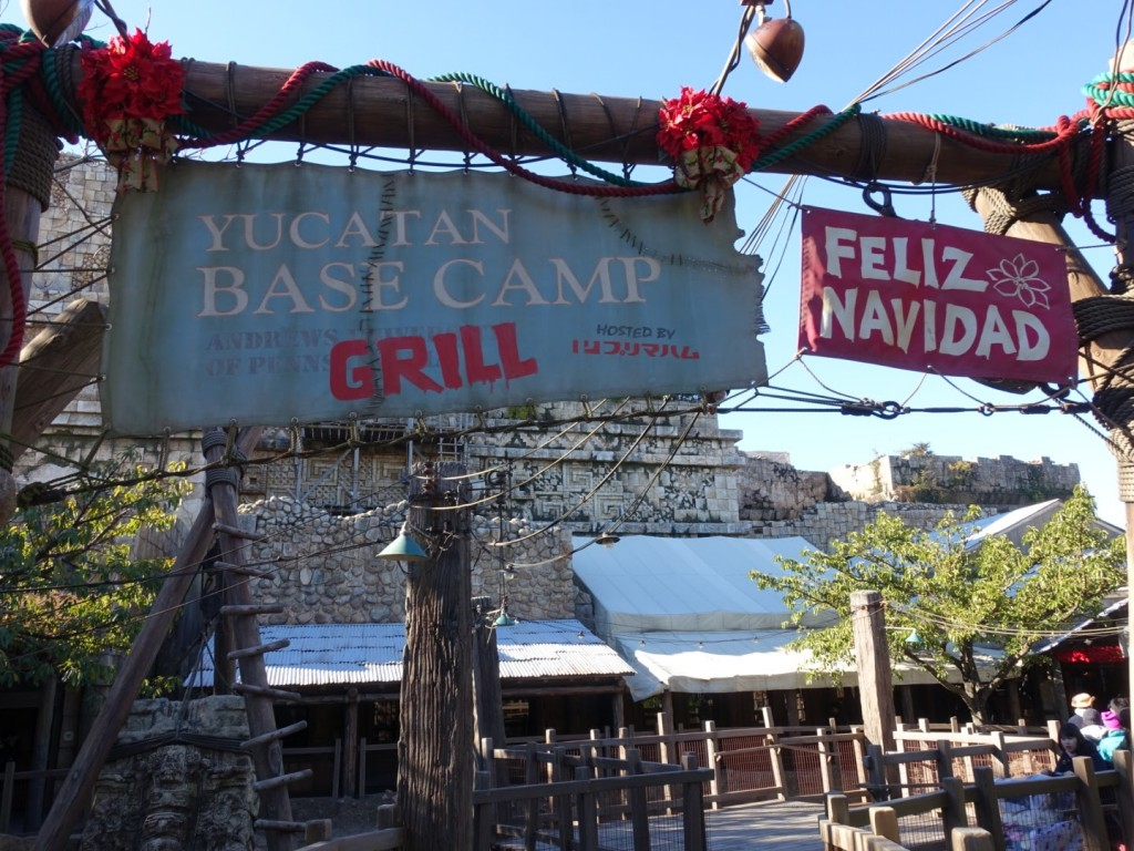 ユカタン・ベースキャンプ・グリルの場所、値段、メニューのレポート