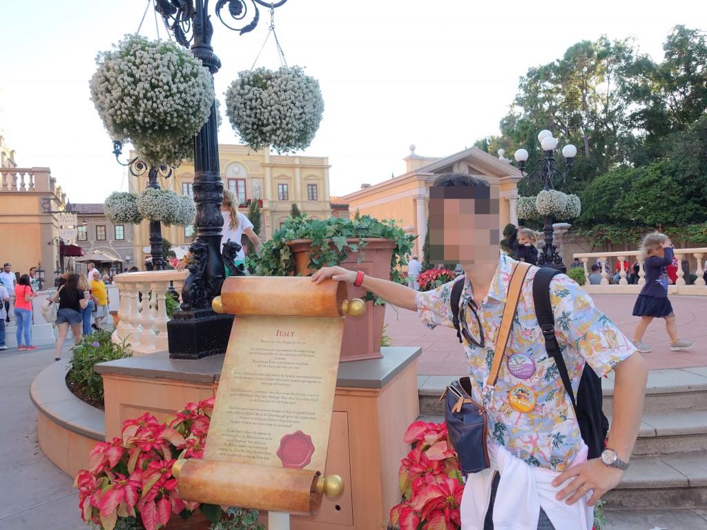 WDW旅行記ブログ/DCL旅行記ブログ エプコット ワールドショーケース 中国館、ドイツ館、イタリア館