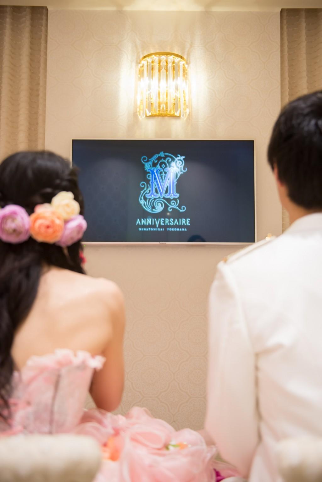 アニヴェルセルみなとみらい横浜 結婚式ブログ ヴィラスウィートでの披露宴 退場、エンドロール上映、送賓