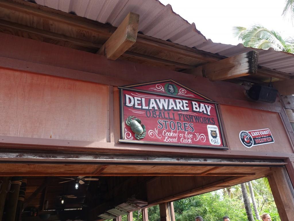 WDW旅行記ブログ/DCL旅行記ブログ ディズニークルーズライン4泊バハマ航路 キャスタウェイケイのランチ、アダルトビーチ(セレニティベイ)、キャラクターダンスパーティー