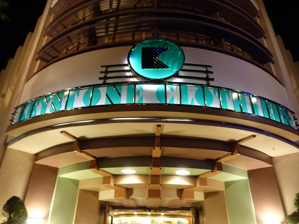 WDW旅行記ブログ/DCL旅行記ブログ ハリウッドスタジオのお土産