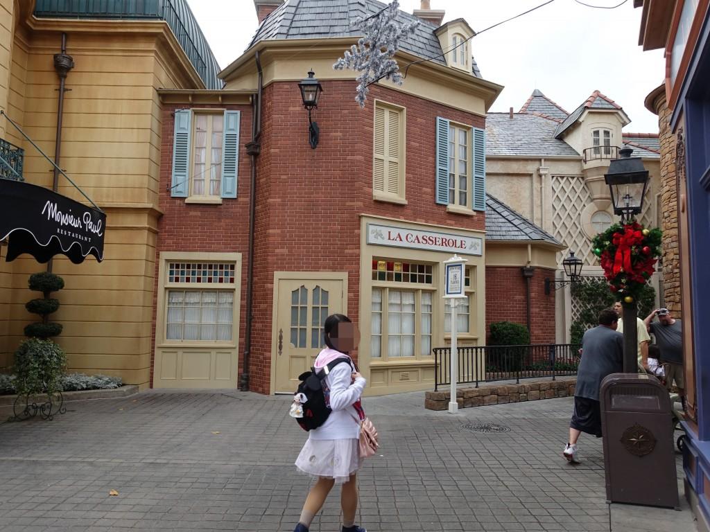 WDW旅行記ブログ/DCL旅行記ブログ エプコット ワールドショーケース フランス館・モロッコ館(ジャスミン)