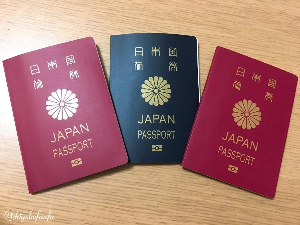 赤ちゃんのパスポートを作りました。写真は自宅撮影でもOK!アウラニディズニー旅行準備
