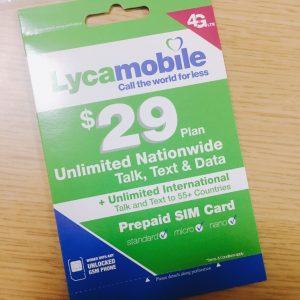 アウラニディズニー旅行準備:アウラニのWiFi事情を確認!Lycamobileのハワイ対応SIMを購入