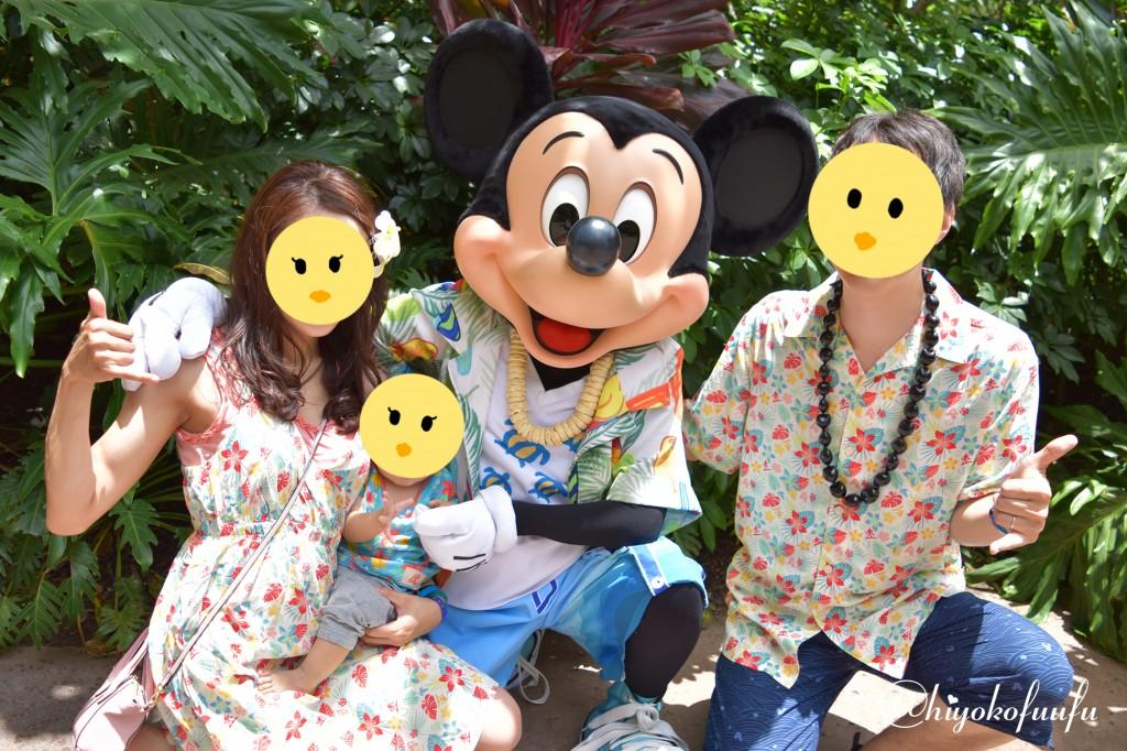 5泊7日 子連れハワイ「アウラニ・ディズニー・リゾート」旅行記スタート!概要〜全体スケジュール