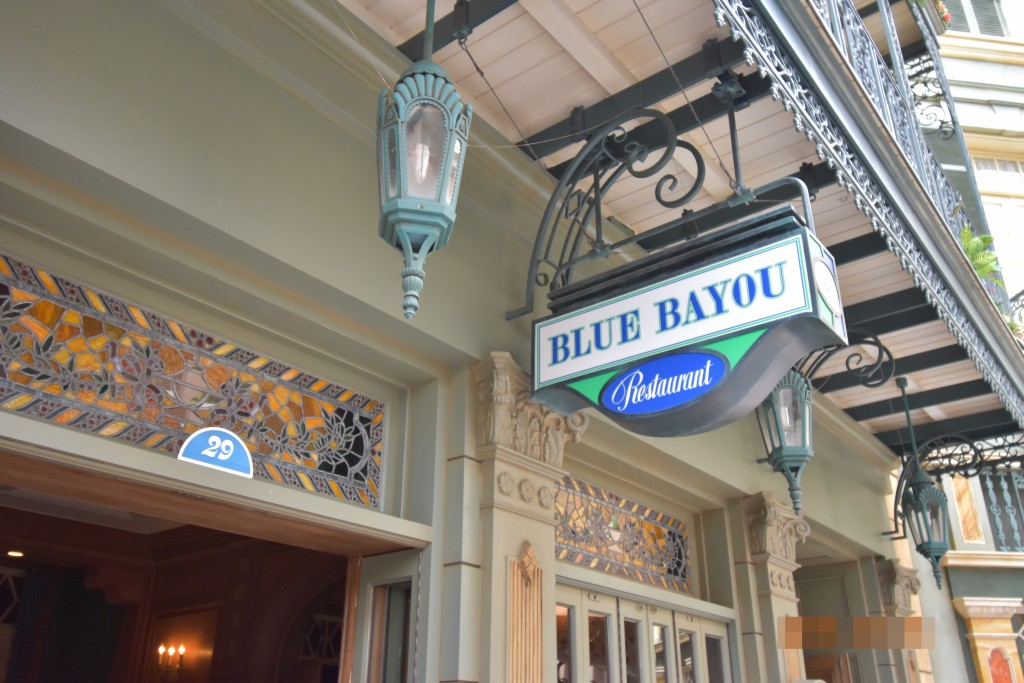 ブルーバイユーレストランでランチ♪予約なしでも入れる?ディズニーランドで一番高級なレストランのメニューを紹介(コースのみ、単品なし)