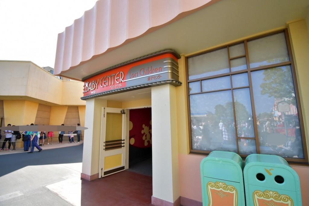 ディズニーランド&シーの授乳室(ベビーセンター)を使ってみました。オムツ替えや離乳食も安心。ベビーカーレンタル場所は別です!